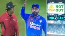 India vs Bangladesh 2019 : Rohit Sharma Angry After Third Umpire Displays Wrong Decision !