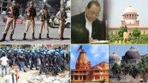 Ayodhya Verdict : అయోధ్య తీర్పు నేపధ్యం దేశవ్యాప్తంగా కట్టుదిట్టమైన కర్ఫ్యూ  ! || Oneindia Telugu