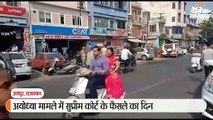 राजस्थान में संवेदनशील इलाकों में पुलिस दल तैनात, कई कार्यक्रम रद्द