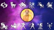 Weekly Horoscope ( 8 November to 15 November ) साप्ताहिक राशिफल   Astrology   Boldsky