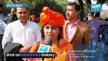 Rajashree Choudhary speaks on Ayodhya verdict