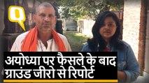 """""""Ayodhya पर फैसले के लिए हम SC को धन्यवाद देते हैं"""""""