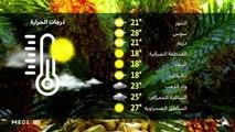 صباح الخير مدي 1 - 09/11/2019