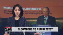 Former New York City Mayor Michael Bloomberg expected to enter 2020 U.S. presidential election