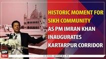 PM Imran Khan historic speech on Kartarpur Corridor Inauguration Ceremony | 9-11-2019