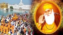 Guru Nanak Jayanthi 2019 : History Of Baba Guru Nanak Dev Ji & Importence Of Guru Nanak Jayanthi