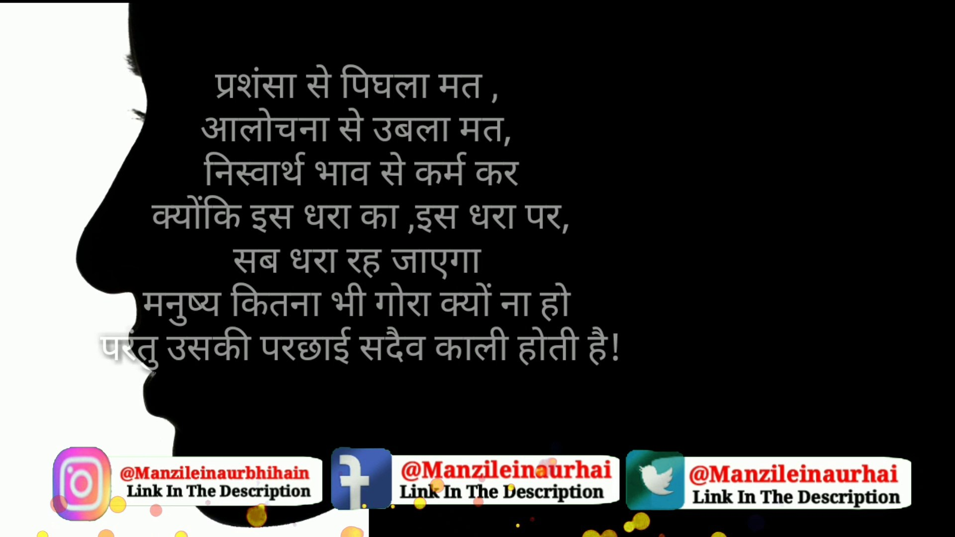 Best motivational quotes in hindi || motivational video | inspirational video |Part 5 | powerful mot