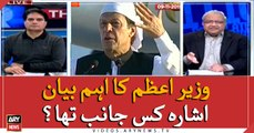 Why PM Imran's Kartarpur Corridor ceremony speech was important!