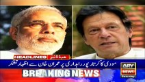 ARYNews Headlines |President, PM urge nation to follow Iqbal's guiding principals| 9PM | 9 Nov 2019