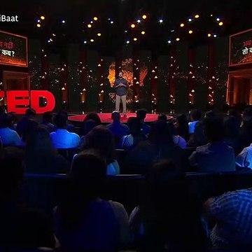 TED Talks India Nayi Baat | Mani Vajipey