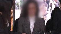 검찰, 정경심 조사 마무리...이번주 조국 소환할 듯 / YTN