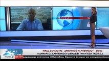Ο Δήμαρχος Καρπενησίου, Νίκος Σουλιώτης στο Star για τις εκλογές της ΠΕΔ
