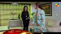 Jadugaryan Upcoming Epi 9 Promo HUM TV Drama 2019