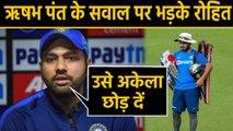 India vs Bangladesh 3rd T20I: Rohit Sharma gets angry when asked about Rishabh Pant  वनइंडिया हिंदी