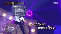 [2round]  'pager' -  All About You, 복면가왕 20191110