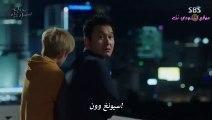 مسلسل الكوري بينما كنت نائما ح3 مترجم عربي ق5