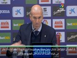 كرة قدم: الدوري الإسباني: زيدان يشيد بأداء ريال مدريد المميّز في الشوط الأول