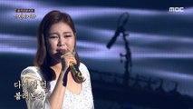 [HOT] SONG GAIN -  Taedong River , 송가인 콘서트 가인이어라 20191110