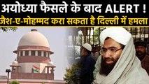 Jaish-E-Mohammed करा सकता है Delhi में आतंकी हमला, RAW and IB का Alert | वनइंडिया हिंदी