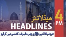 ARYNEWS HEADLINES   Nawaz to leave for London tomorrow   4 PM   10 NOV 2019