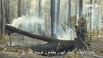 رجال الإطفاء الاستراليون يخشون توسع الحرائق