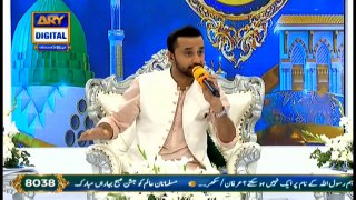 Shan-e-Mustafa | Segment | Tahtul Lafz | 10th Nov 2019