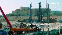 ايران وروسيا تطلقان مرحلة جديدة من تعاونهما في المجال النووي