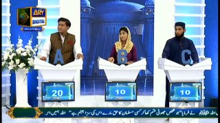 Shan-e-Mustafa | Quiz Competition | 10th Nov 2019