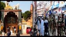 अयोध्या पर फैसले के बाद काशी-मथुरा में मंदिरों में भीड़
