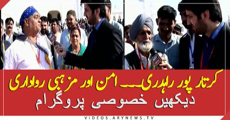 Watch special Program on peace and religious tolerance over Kartarpur corridor