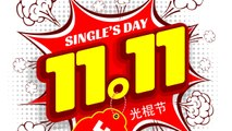 Alibaba's Singles' Day Sales Hit $13 Billion In First Hour