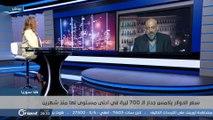 الليرة السورية تتهاوى رغم بروباغندا نظام أسد | هنا سوريا