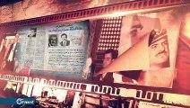 شاعر سوداني شهير يهجو حافظ الأسد أقذع هجاء – موسوعة سوريا السياسية
