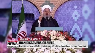 Iran finds new oilfield with 53 billion barrels of crude: Rouhani