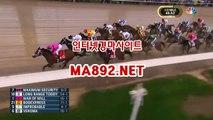검빛경마 MA892.NET#경마사이트 #한국경마사이트 #일본경마예상 #