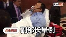 副部长议会厅内晕倒  紧急送往心脏中心求医