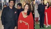 Aishwarya Rai Bachchan & Abhishek attend Mukesh Ambani party together; Watch video | FilmiBeat