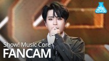 [예능연구소 직캠] GOT7 - Crash & Burn (YOUNGJAE), 갓세븐 - Crash & Burn (영재) @Show Music core 20191109