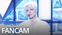 [예능연구소 직캠] VICTON - Nostalgic night (SEJUN), 빅톤 - 그리운 밤 (임세준) @Show Music core 20191109