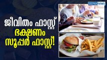 Junk Foods Banned in School Premises Out of Range Johnson Poovanthuruthu