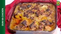 Dum ka chicken | Lively Weekends | Masala TV Show