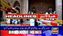 ARYNews Headlines | Swarms of locusts now land in Karachi | 3PM | 11Nov 2019