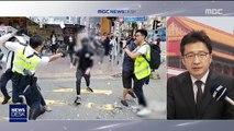 """""""민간인에 조준사격이라니""""…홍콩 '준전시상태'로"""