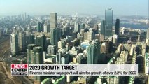 Finance minister says gov't will aim for growth of over 2.2% for 2020