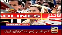 ARYNews Headlines | Cabinet not favoring, Nawaz's removal from ECL: Fawad | 4PM | 11Nov 2019