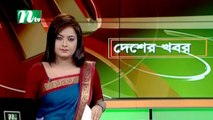 NTV Desher Khobor | 11 November 2019