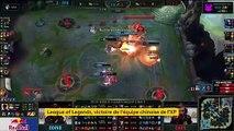 League of Legends : l'équipe chinoise triomphe de l'Europe