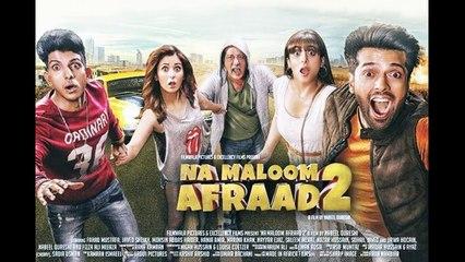Na Maloom Afraad 2   2017   Fahad Mustafa   Javed Sheikh   Pakistani Full HD Movie