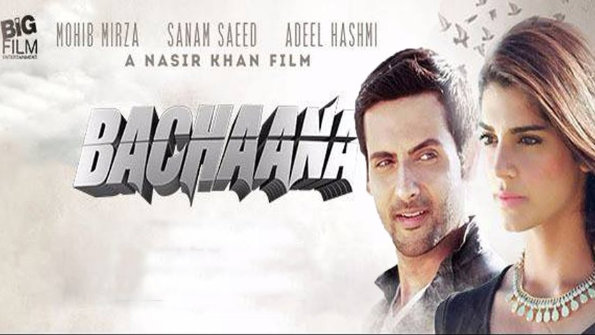 Bachaana 2016   Full HD   Mohib Mirza   Sanam Saeed    Adeel Hashmi   Pakistani Movie