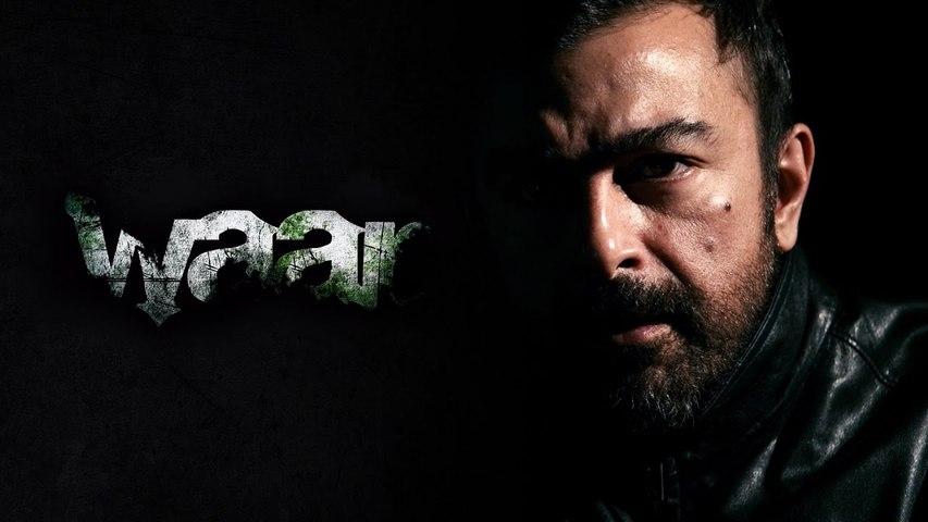 WAAR 2013   Full HD Movie I Shaan I Ali Azmat   Meesha Shafi   Ayesha Khan   Pakistani Movie